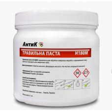 Травильная Паста АнтиК Н180М (пробник) 200 гр.